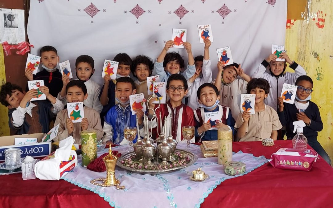 Eid moubarak said 🌙